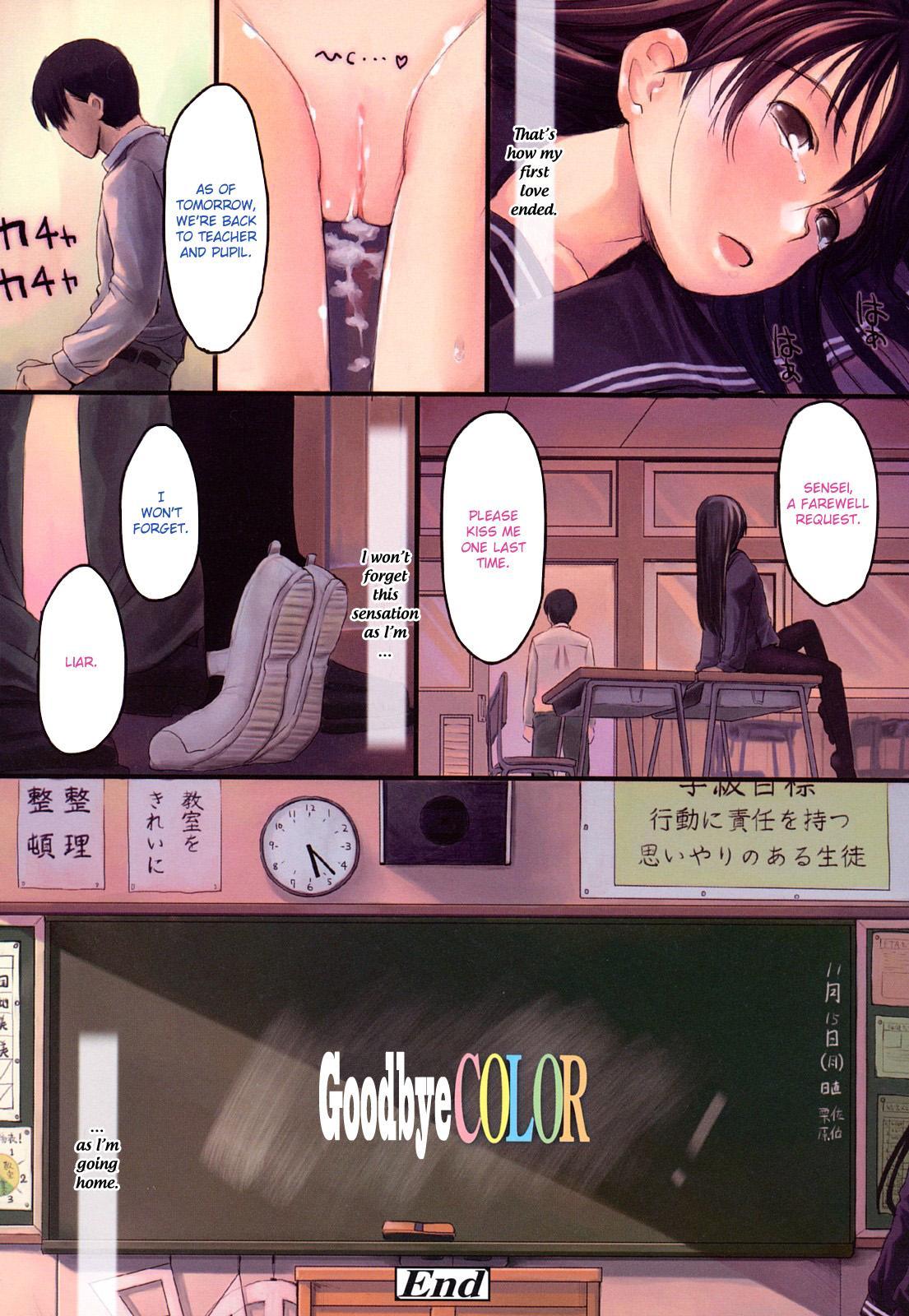 Love Chu Life Ch. 1,7 7