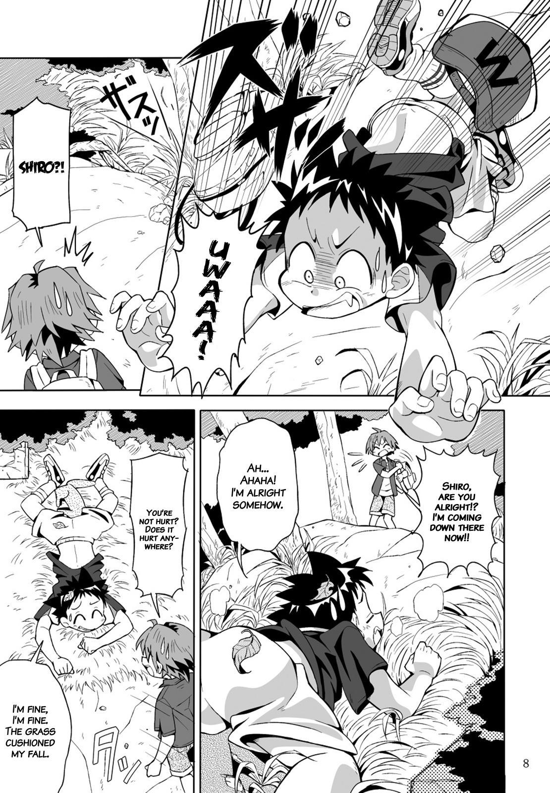 School Boys! Kitsunetsuki Hen 8