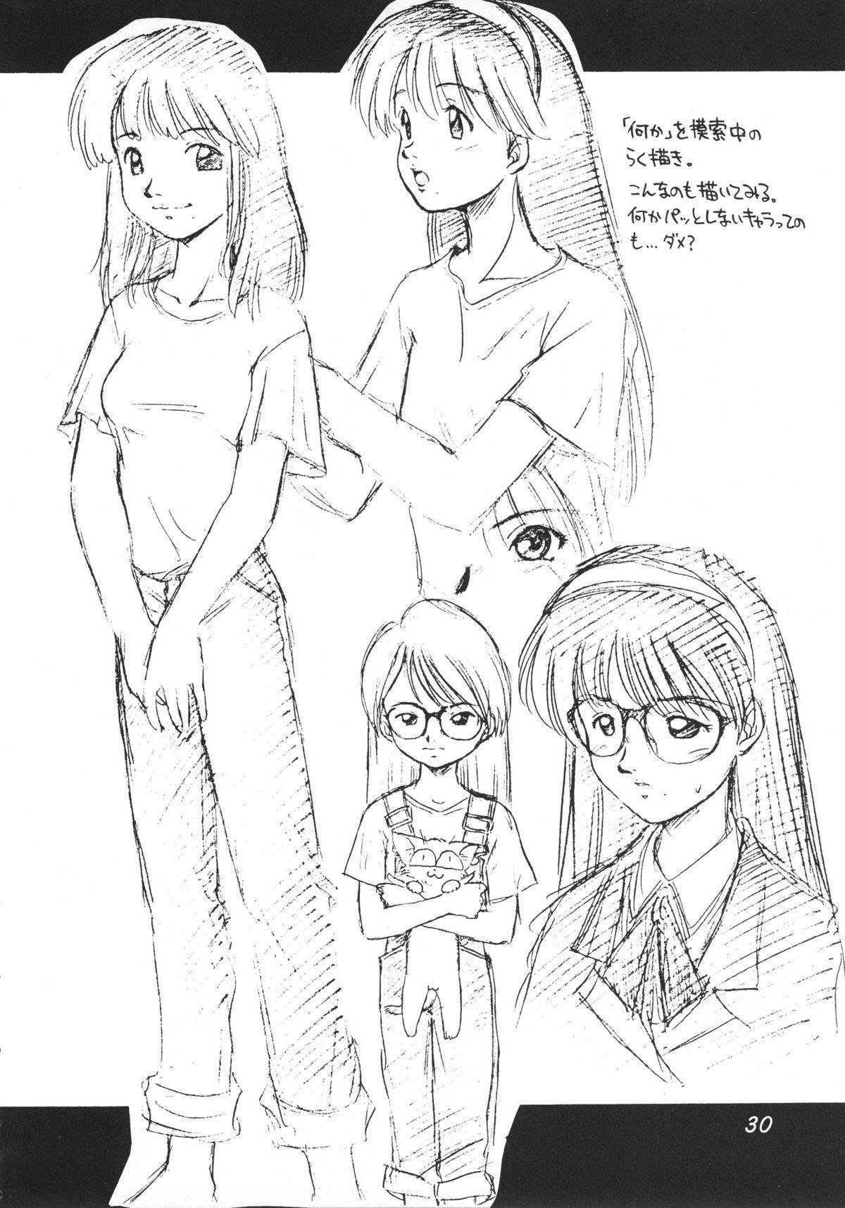 Uwasa no Neko Shuukai 28