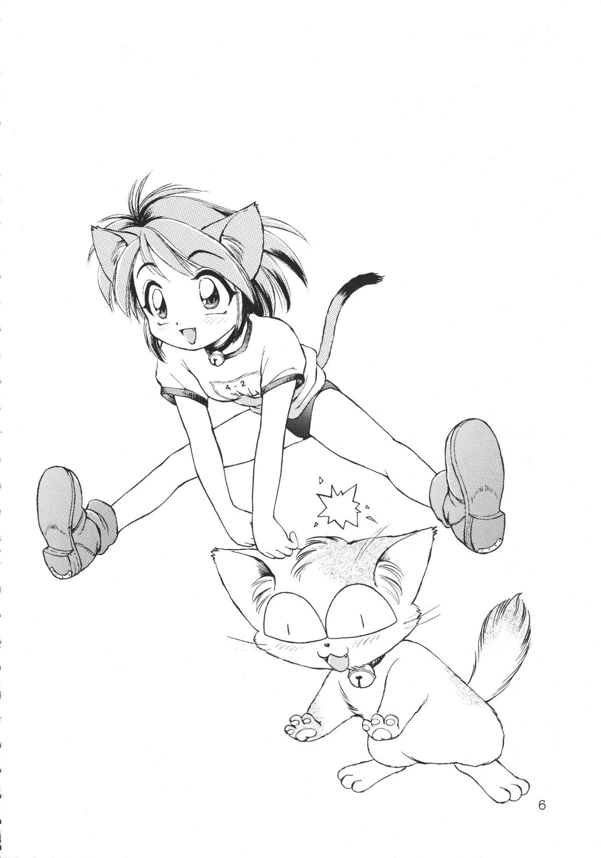 Uwasa no Neko Shuukai 4