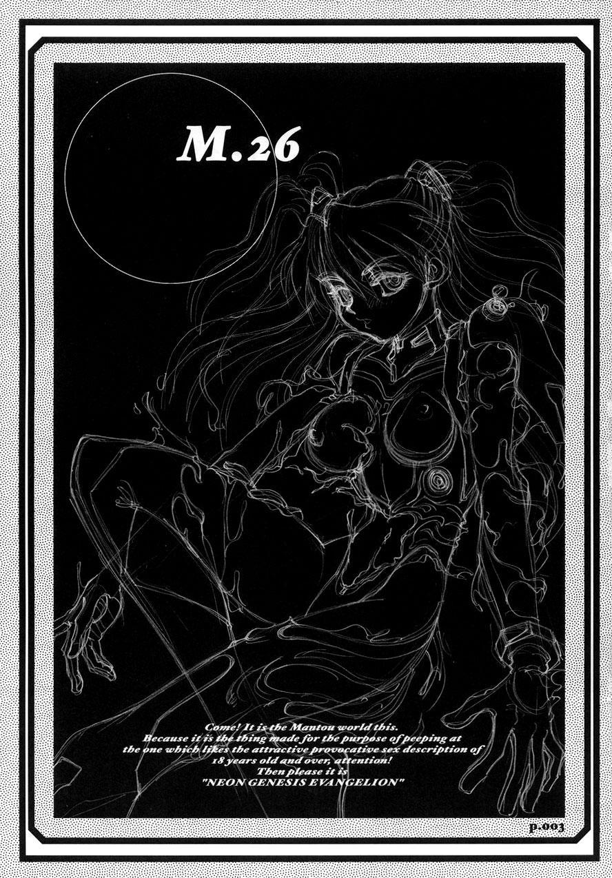 Mantou .26 1