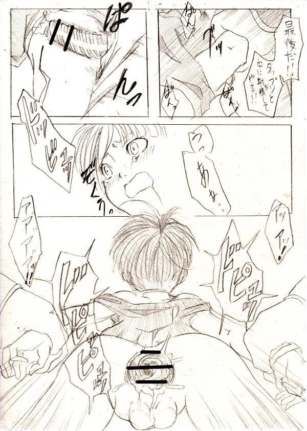 [Mosa] Trunks-kun ga Buu-san ni Okasareteru dake no Manga (Dragon Ball Z) 16