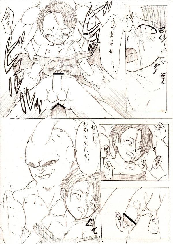 [Mosa] Trunks-kun ga Buu-san ni Okasareteru dake no Manga (Dragon Ball Z) 17