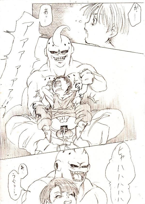 [Mosa] Trunks-kun ga Buu-san ni Okasareteru dake no Manga (Dragon Ball Z) 3