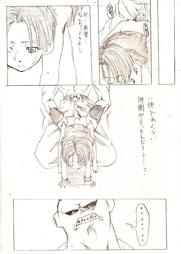 [Mosa] Trunks-kun ga Buu-san ni Okasareteru dake no Manga (Dragon Ball Z) 8