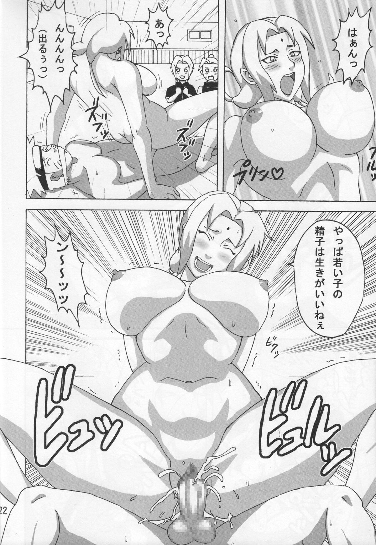 Sekaiichi Uketai Anko no Jugyou 22
