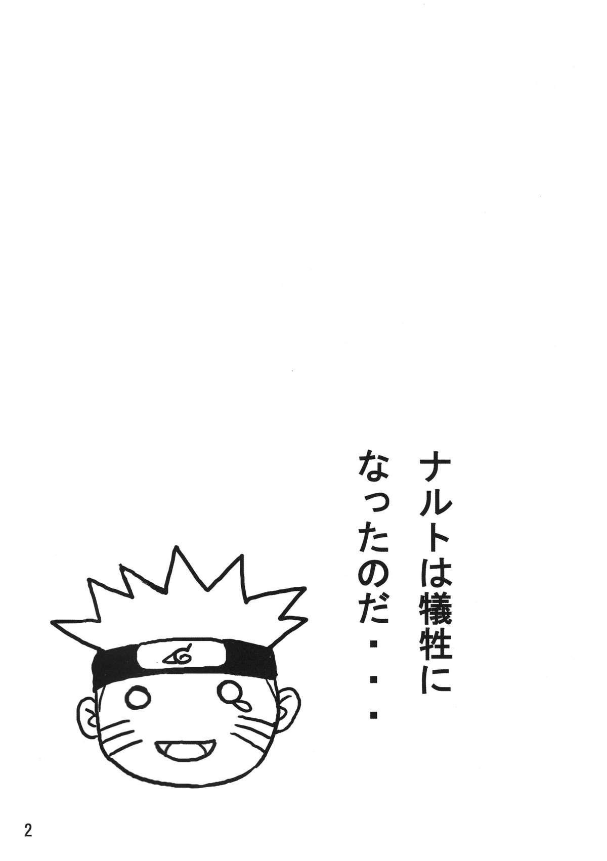 Sekaiichi Uketai Anko no Jugyou 2