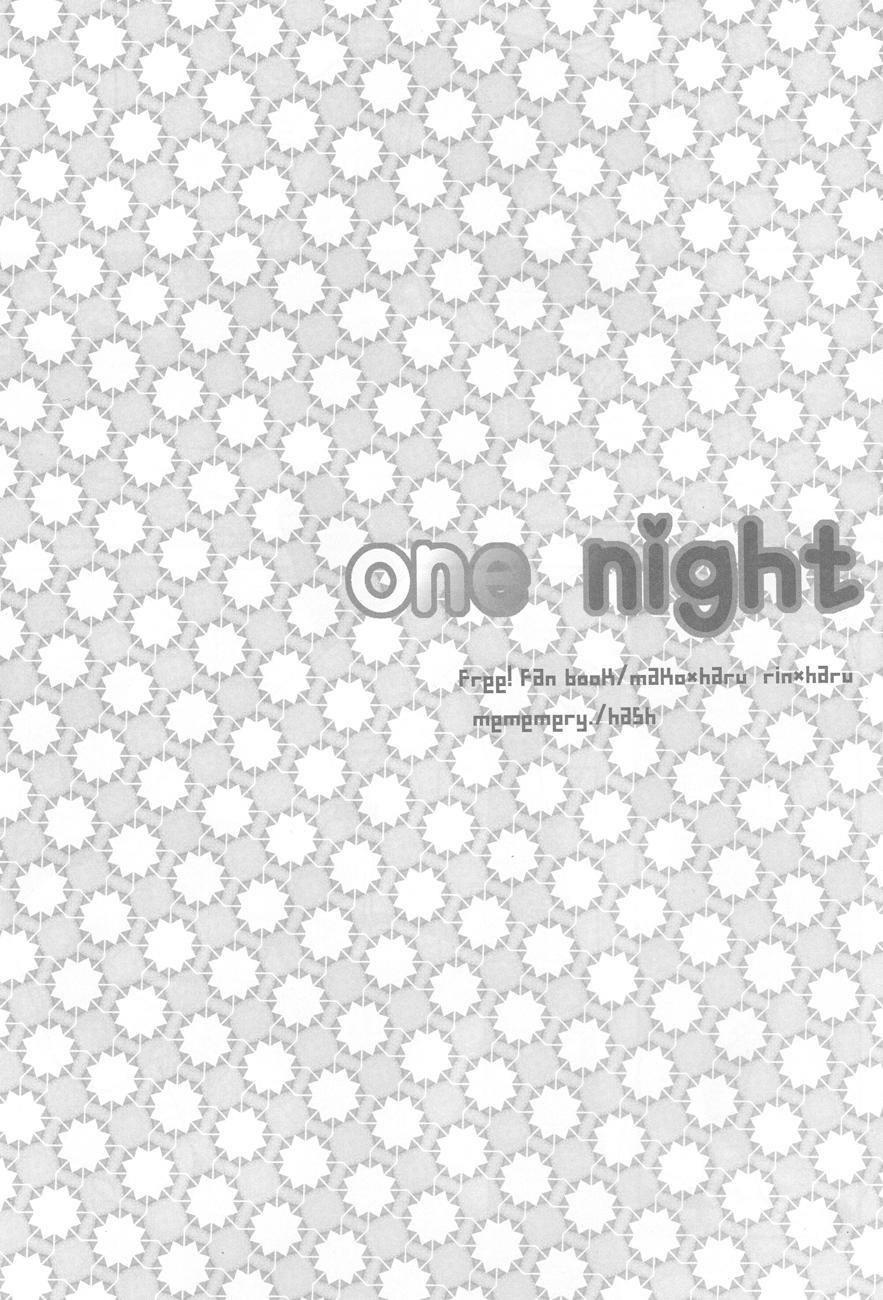 one night 1