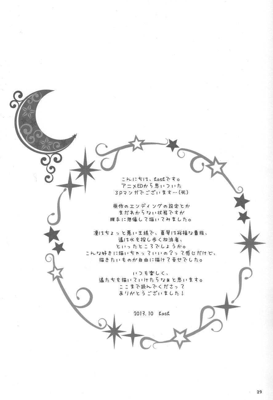 one night 27