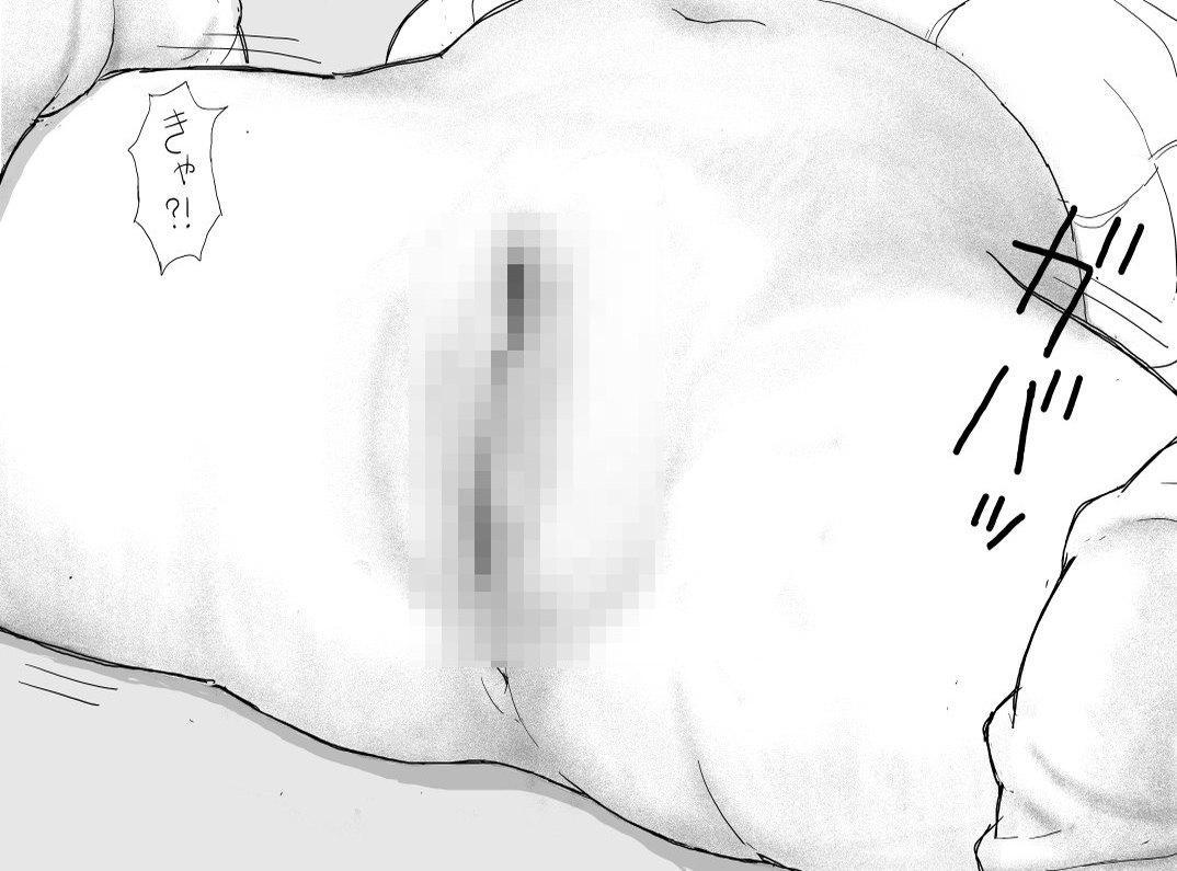 Shaseijuu 99