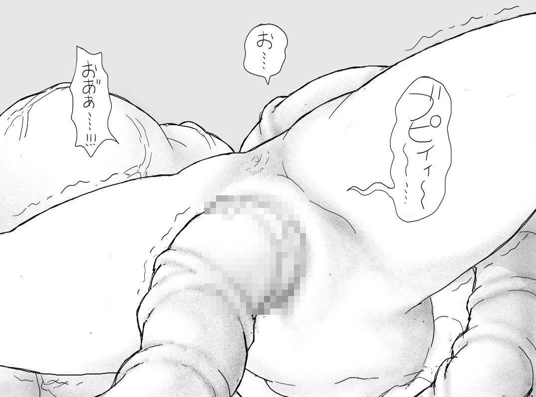 Shaseijuu 127