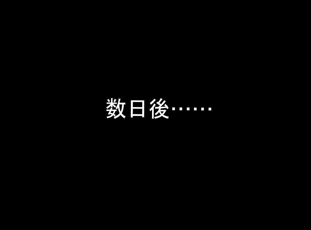 Shaseijuu 64
