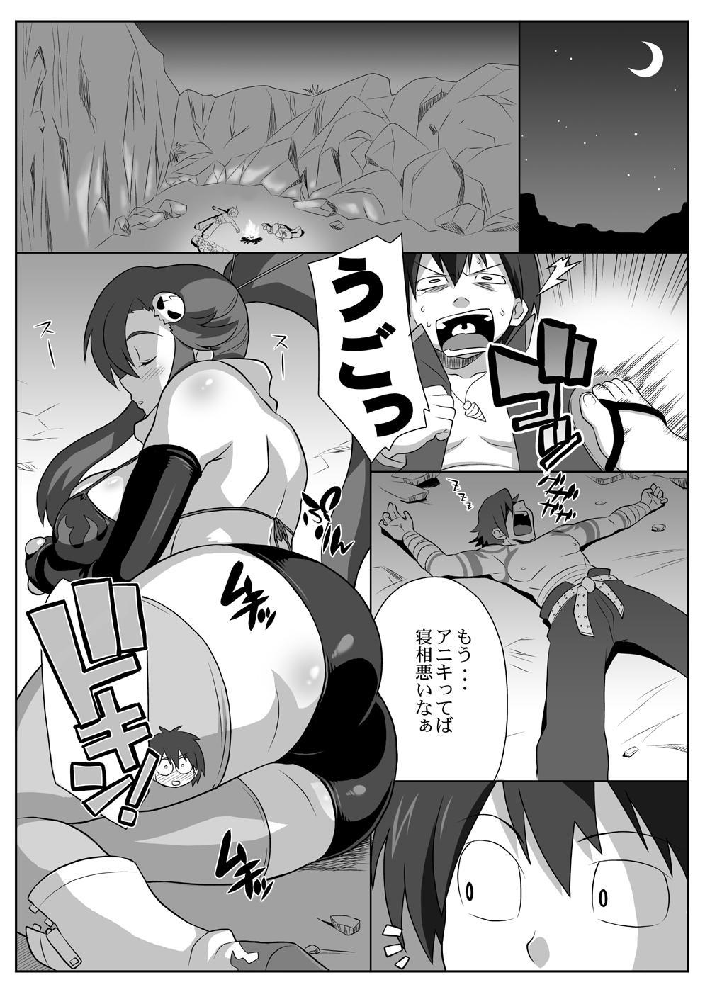 Bishoujo Sniper Yoko-san no ☆☆ 38
