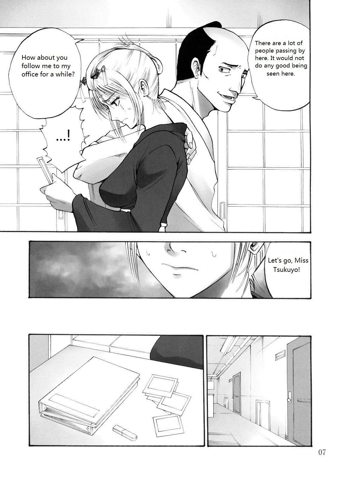 (SC49) [Katsuobushi (Horie)] Tsukuyo-san ga Iyarashii Koto o Sarete Shimau Hanashi -NTR Ryoujoku Hen- [English] [Twilight Sparkle1998] 5