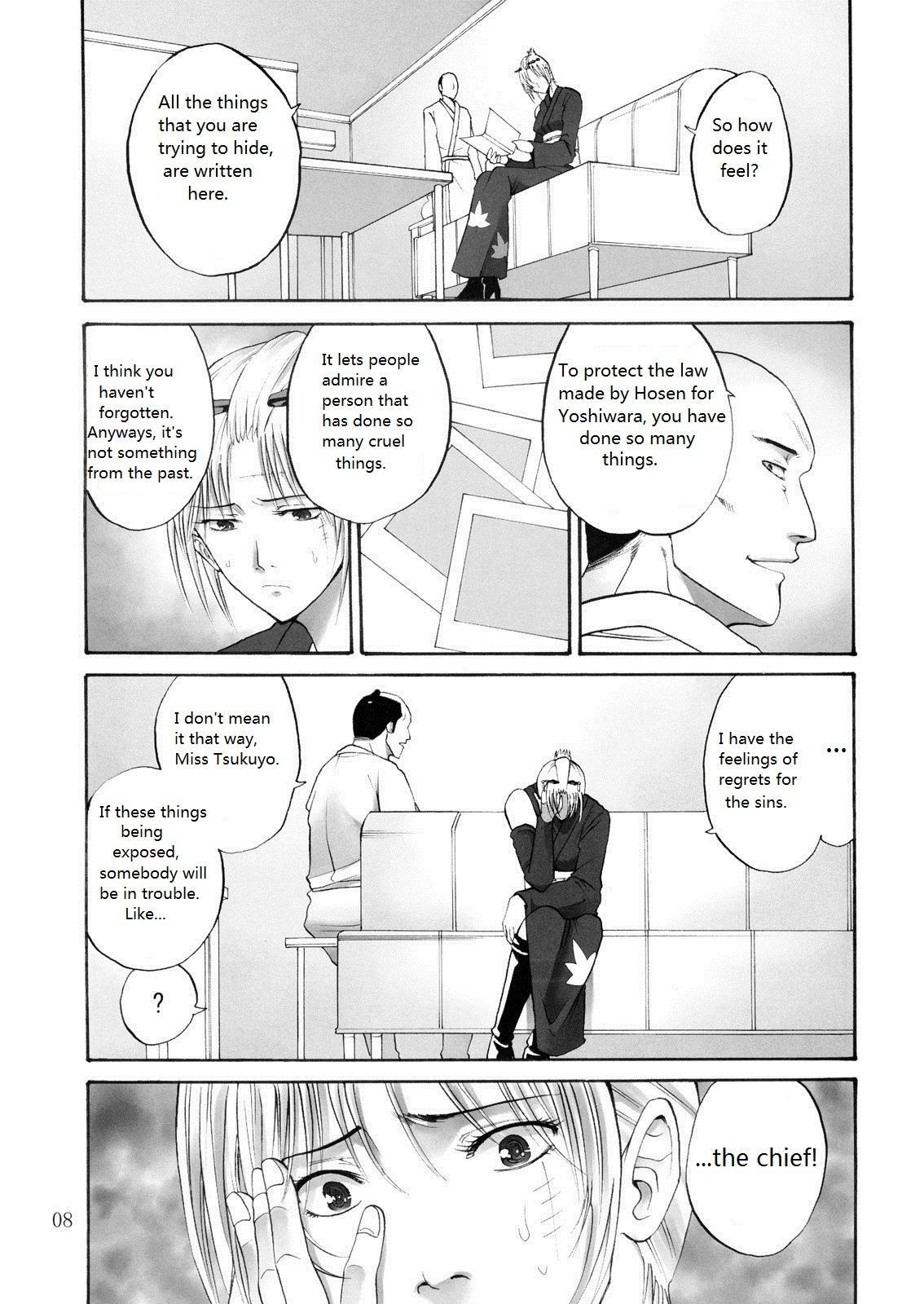 (SC49) [Katsuobushi (Horie)] Tsukuyo-san ga Iyarashii Koto o Sarete Shimau Hanashi -NTR Ryoujoku Hen- [English] [Twilight Sparkle1998] 6