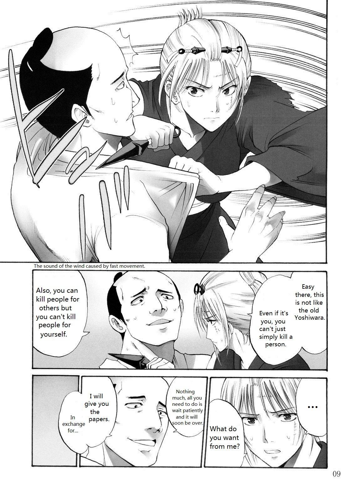 (SC49) [Katsuobushi (Horie)] Tsukuyo-san ga Iyarashii Koto o Sarete Shimau Hanashi -NTR Ryoujoku Hen- [English] [Twilight Sparkle1998] 7
