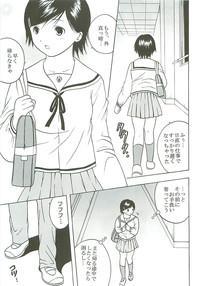 Chitsui Gentei Nakadashi Limited vol.4 4