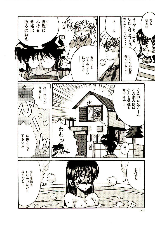 Kanjiru Kagai Jugyou 140