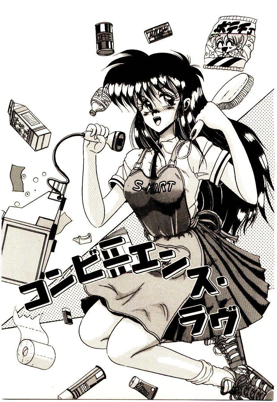 Kanjiru Kagai Jugyou 5