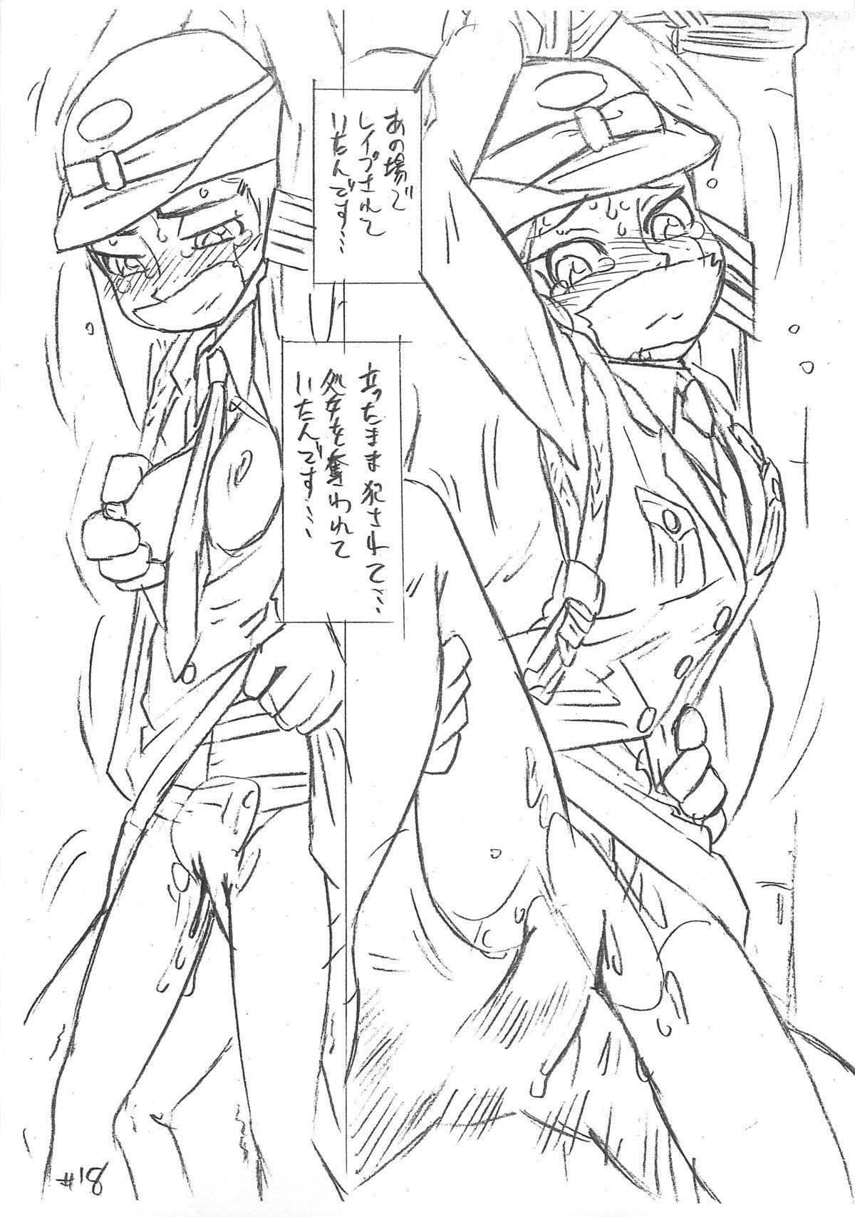 Kaori EX4.03 16