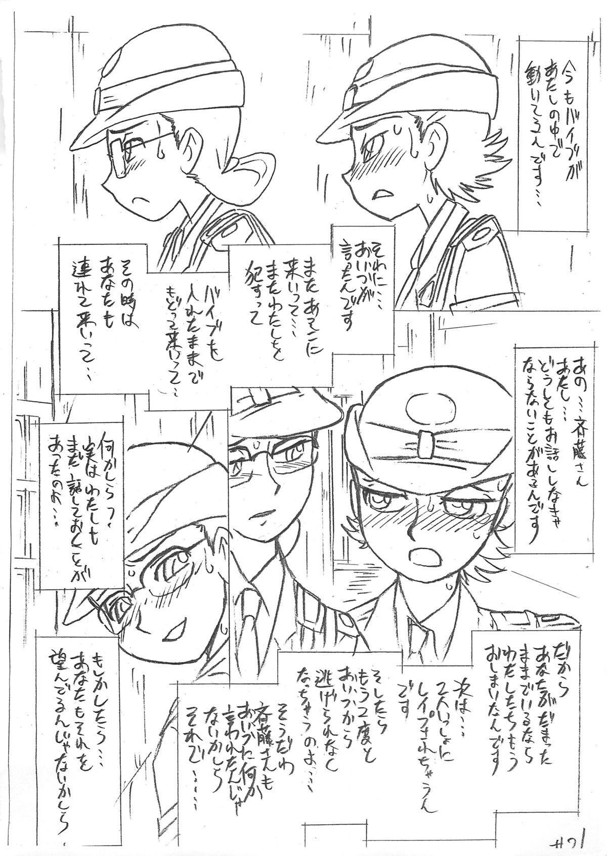 Kaori EX4.03 19
