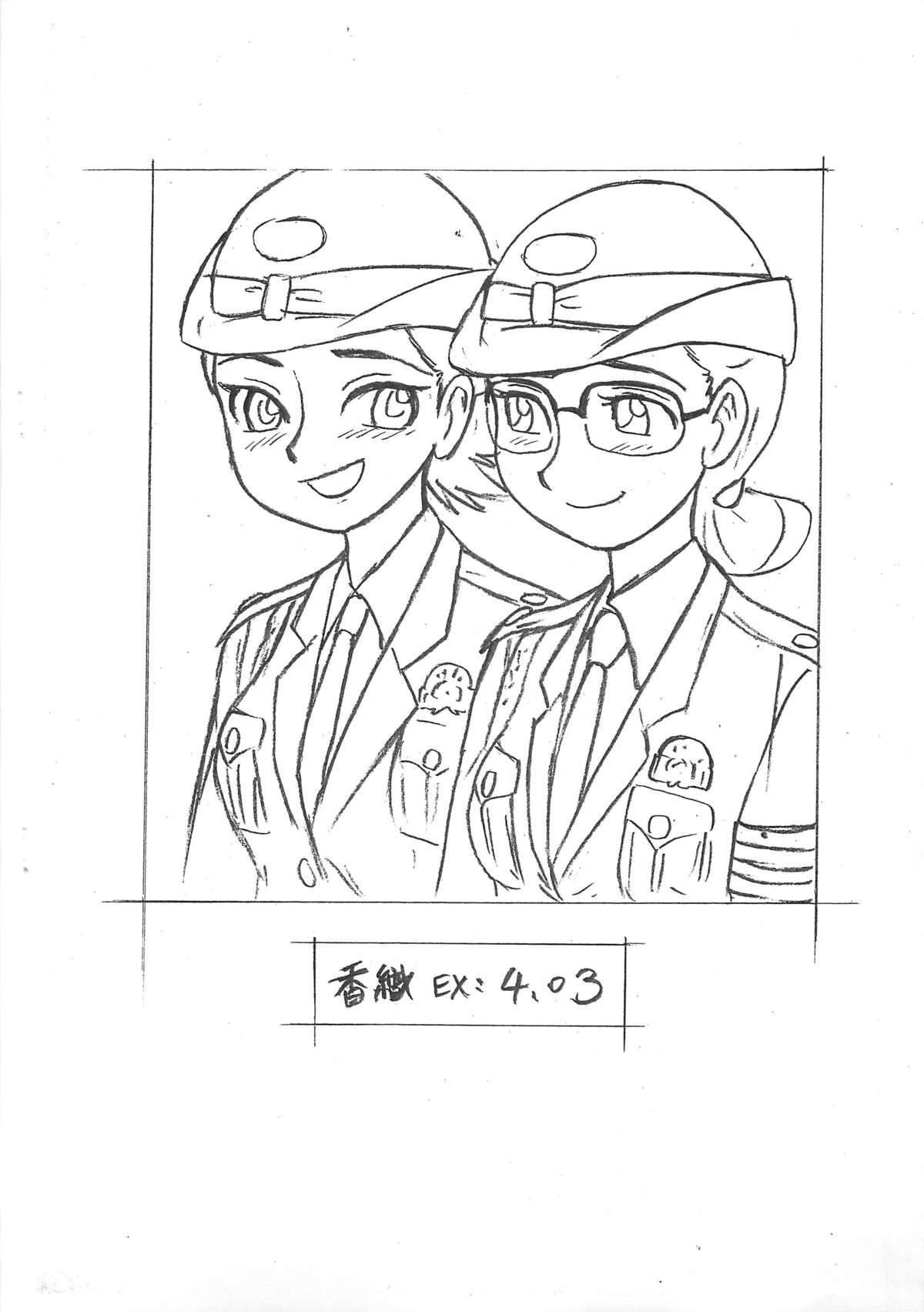 Kaori EX4.03 20