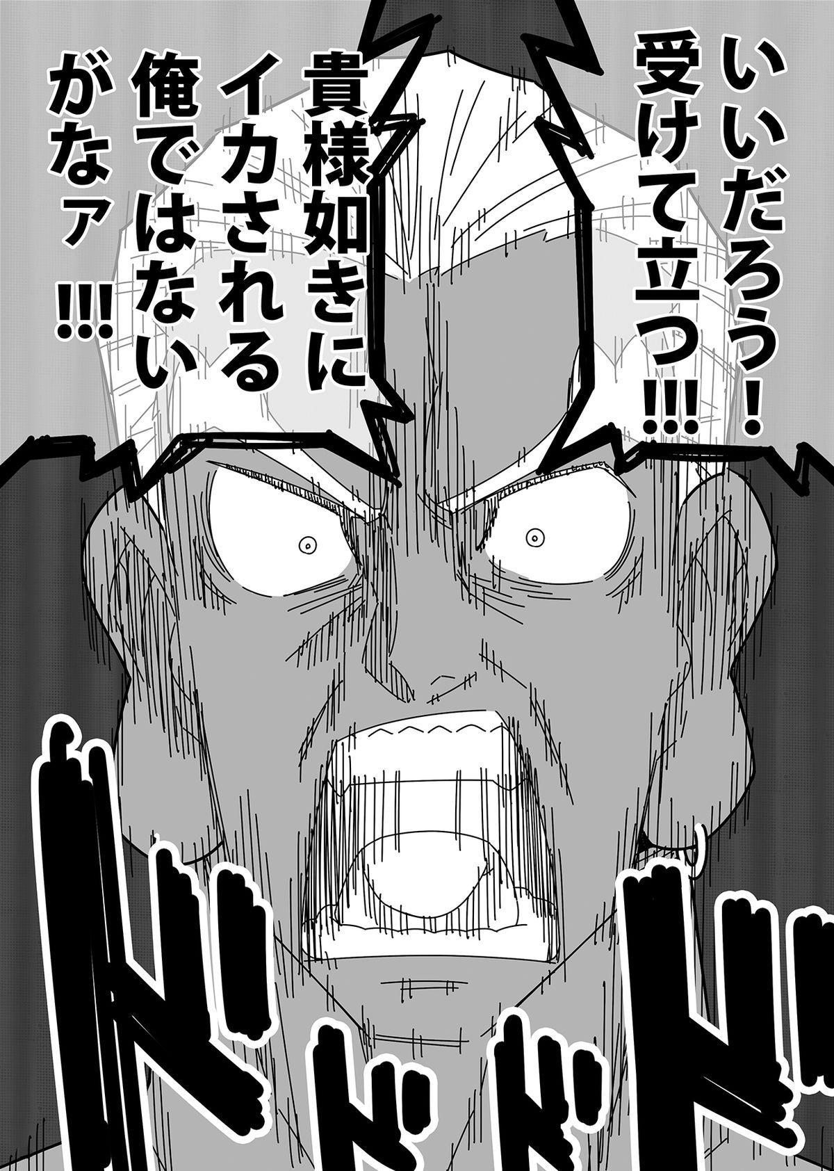 Hoshi wa Nandemo Shitteiru 13