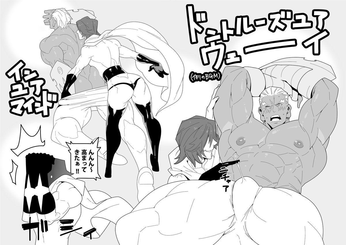 Hoshi wa Nandemo Shitteiru 15