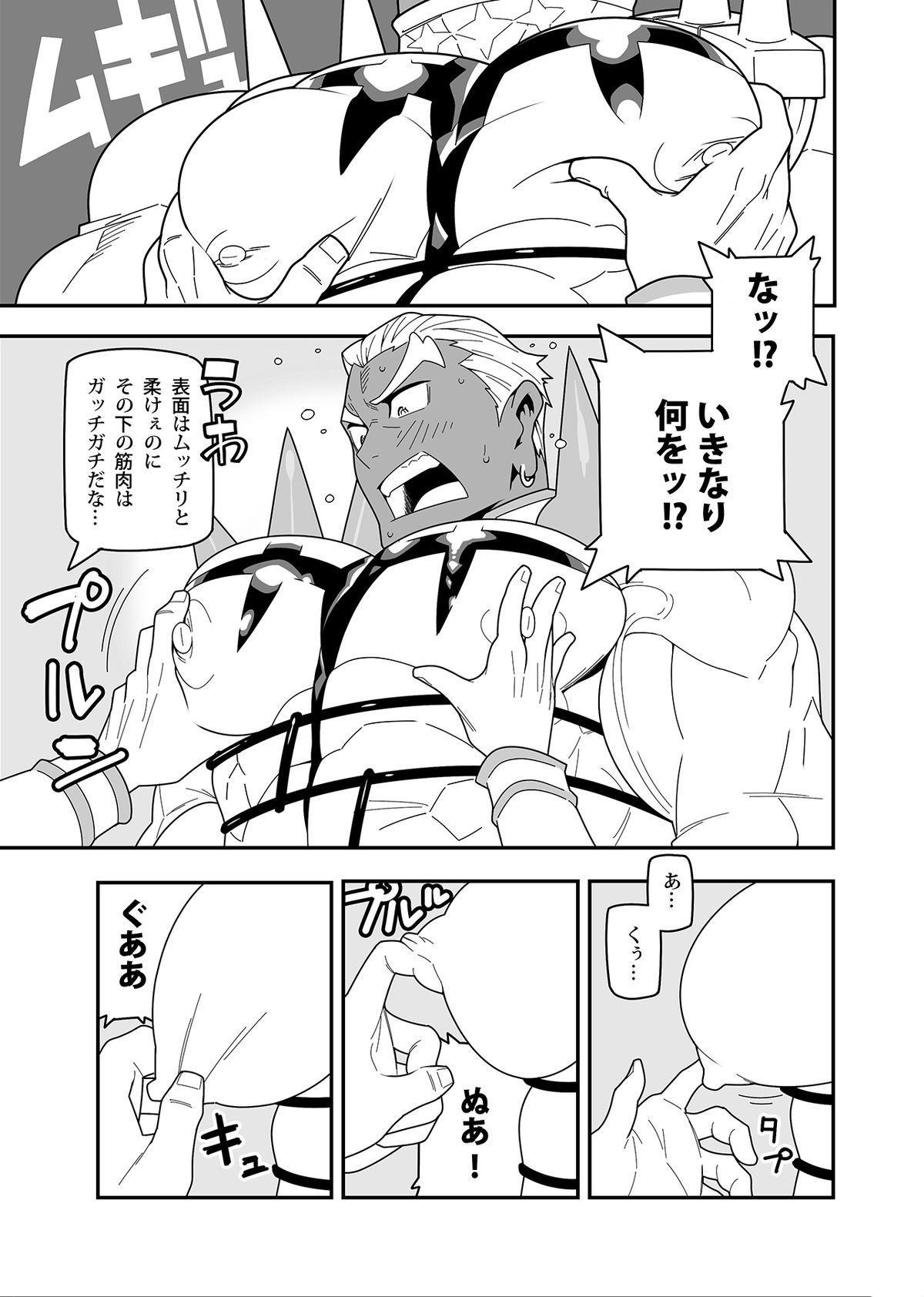 Hoshi wa Nandemo Shitteiru 6