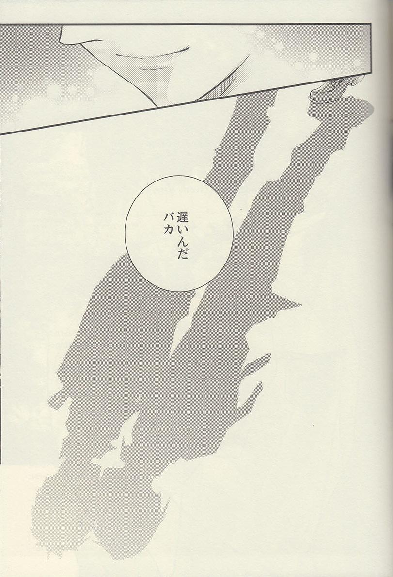 Mizu no Kokoro 34