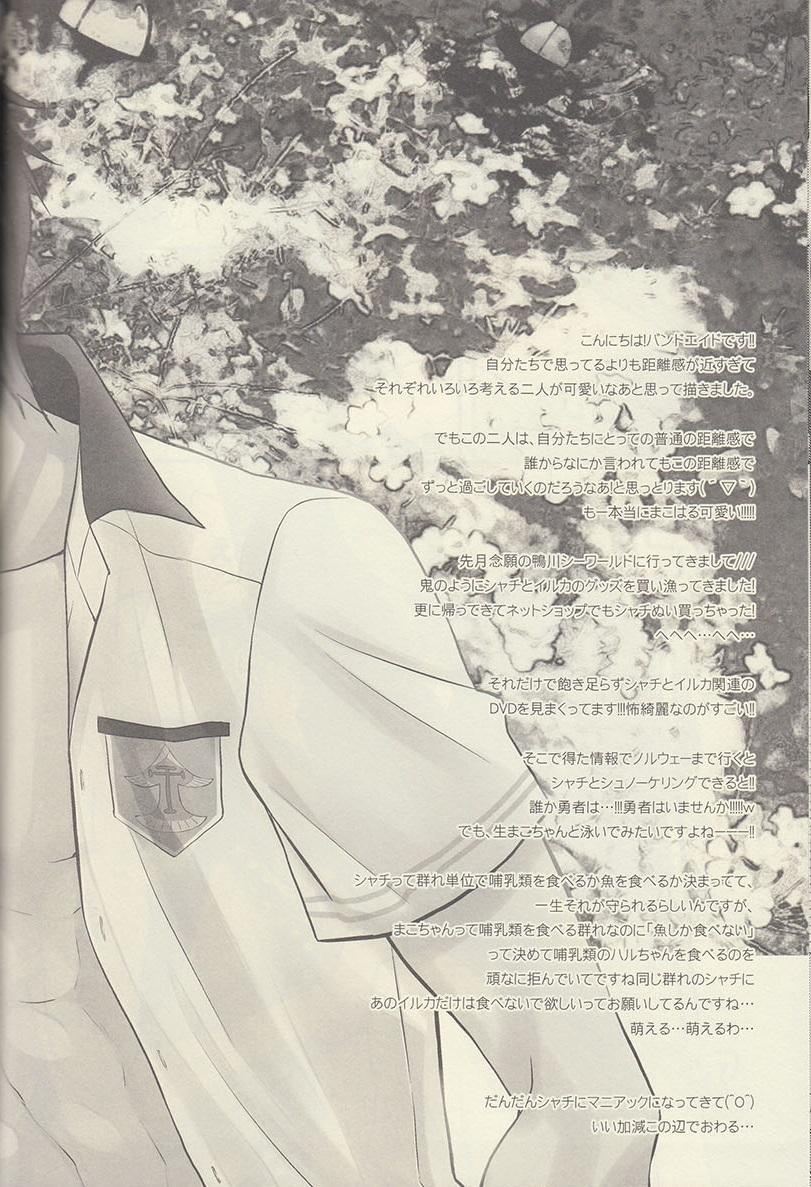 Mizu no Kokoro 35