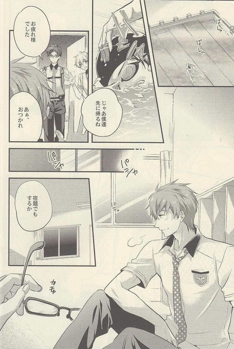 Mizu no Kokoro 7