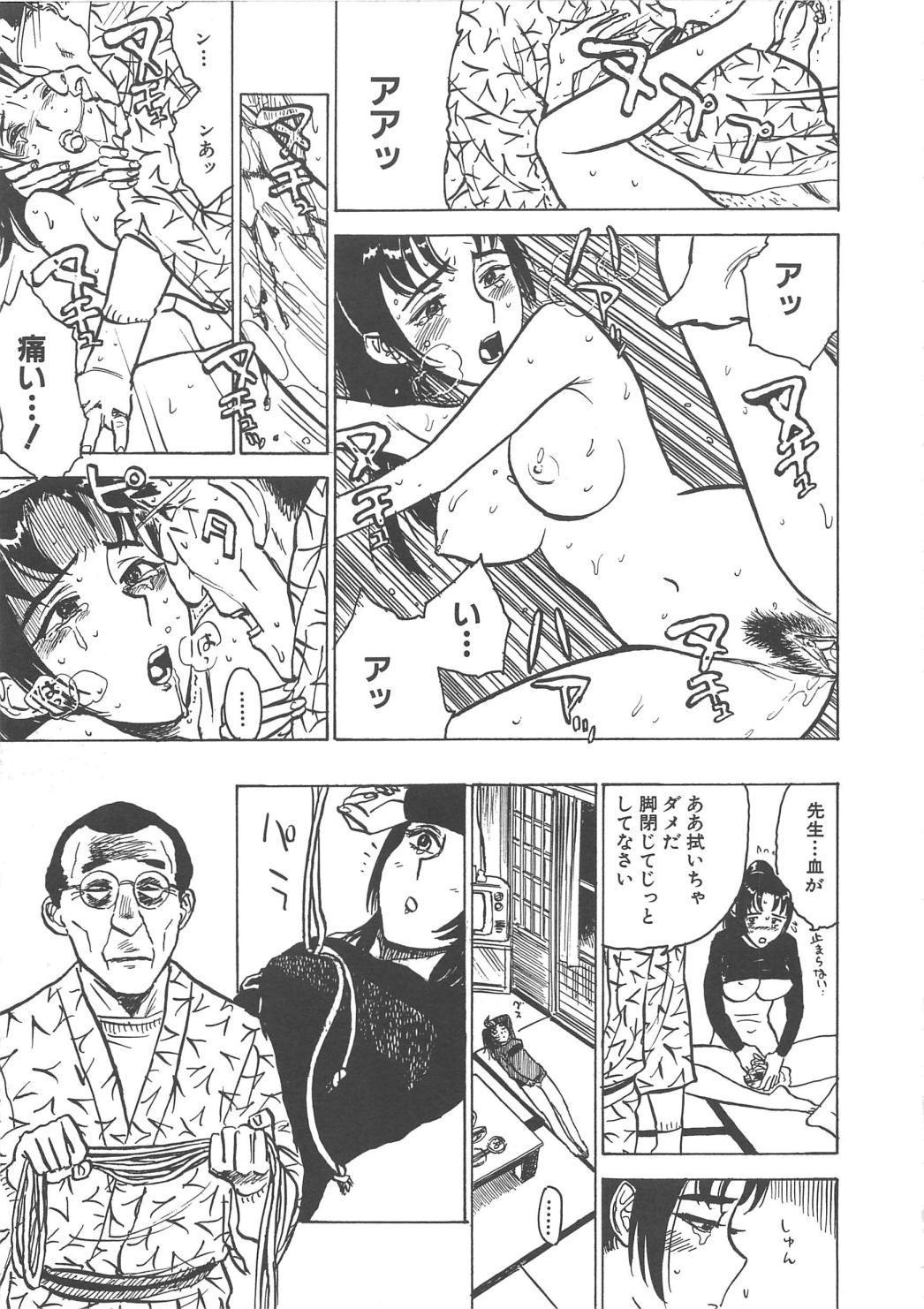 Kairaku no Sono 93
