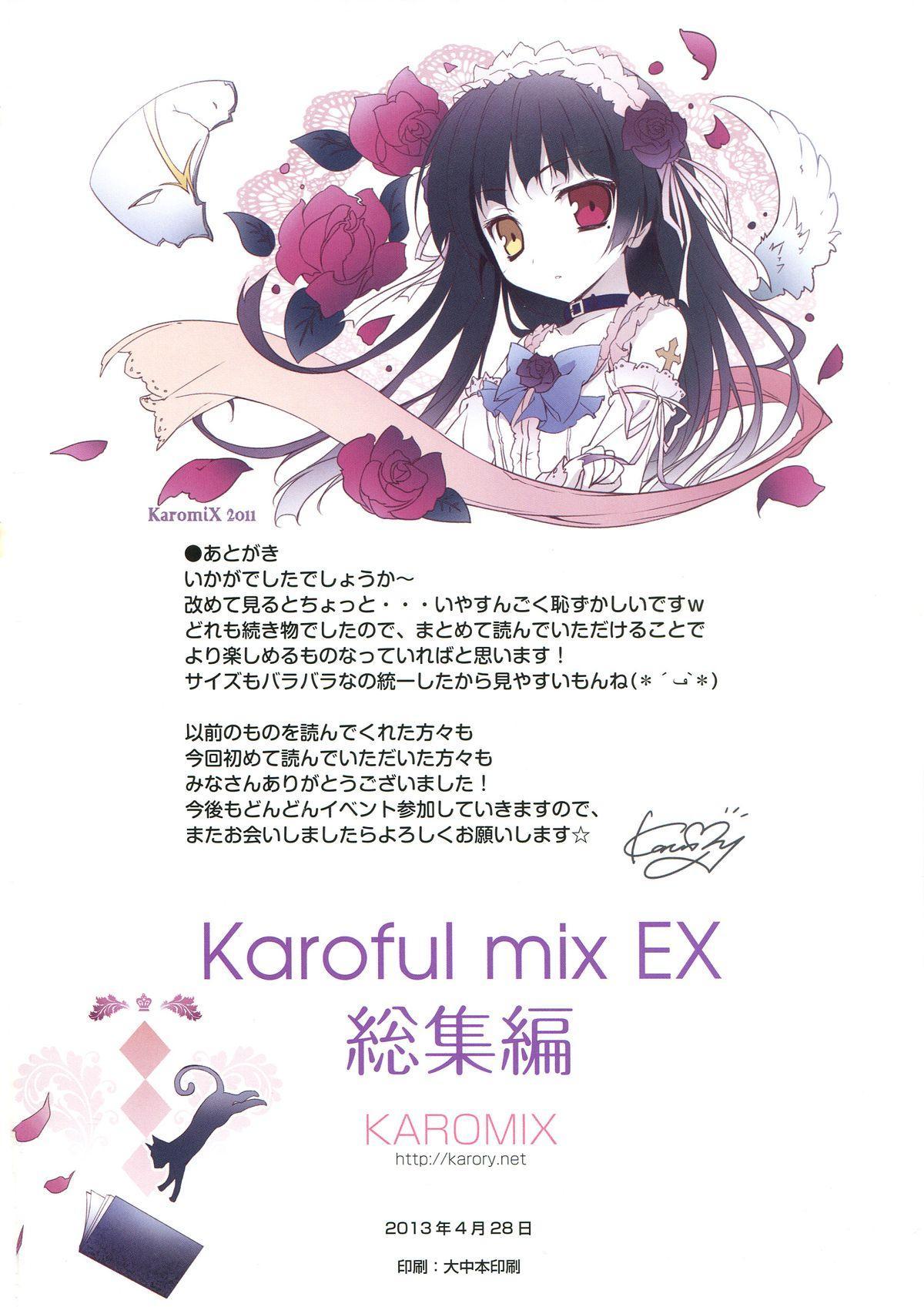 KARORFUL MIX EX Soushuuhen 147