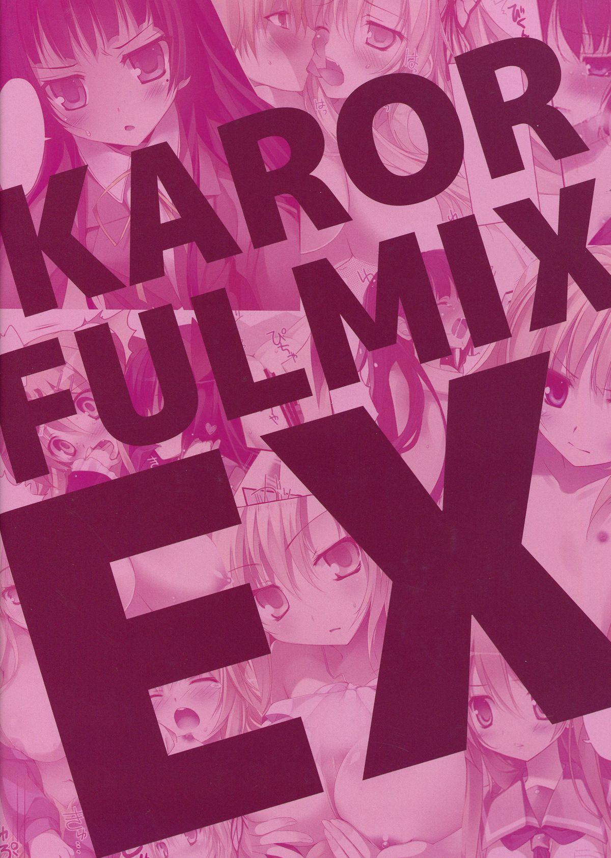 KARORFUL MIX EX Soushuuhen 1