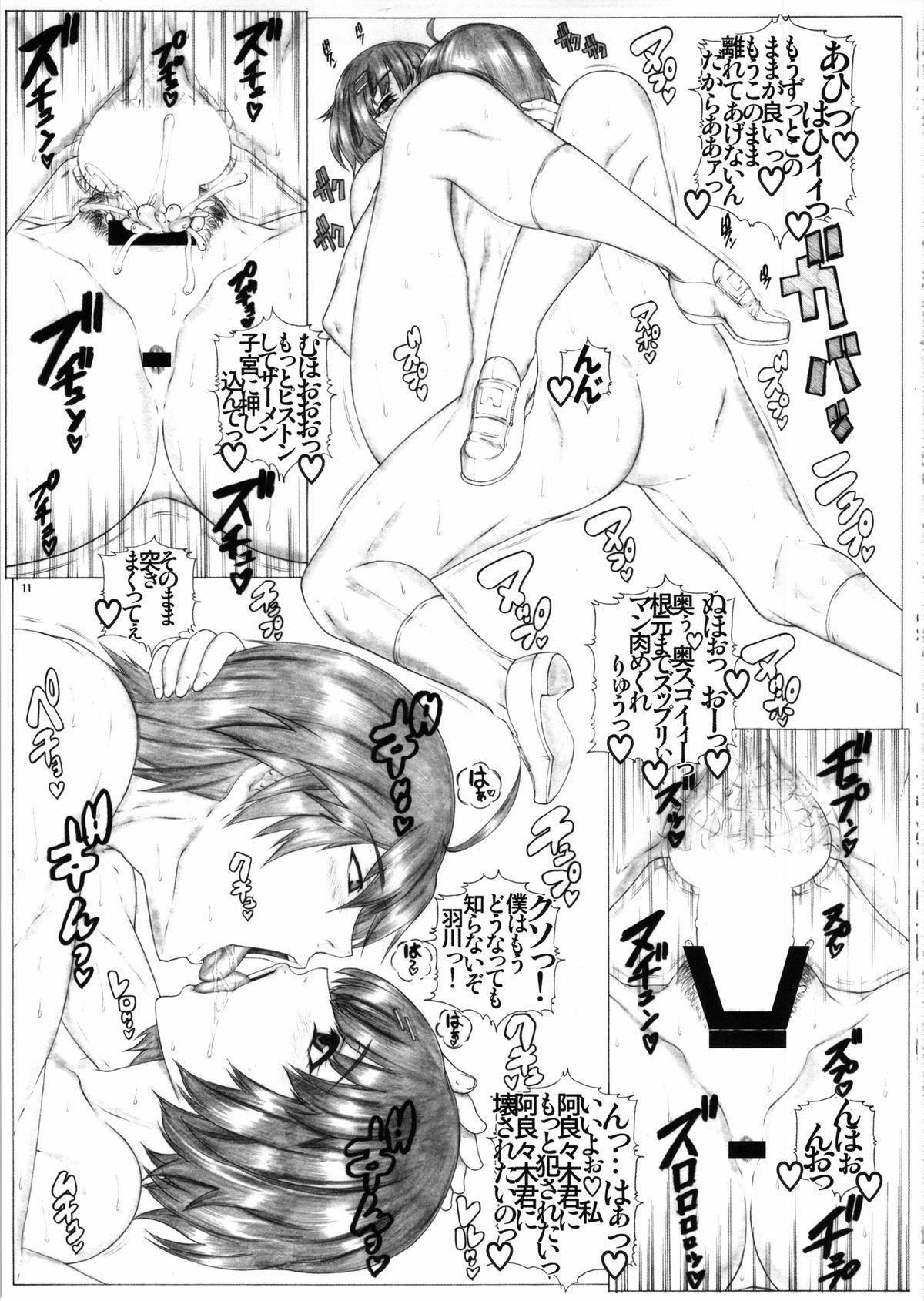 Angel's stroke 76 Nemonogatari 2 Shiki 11