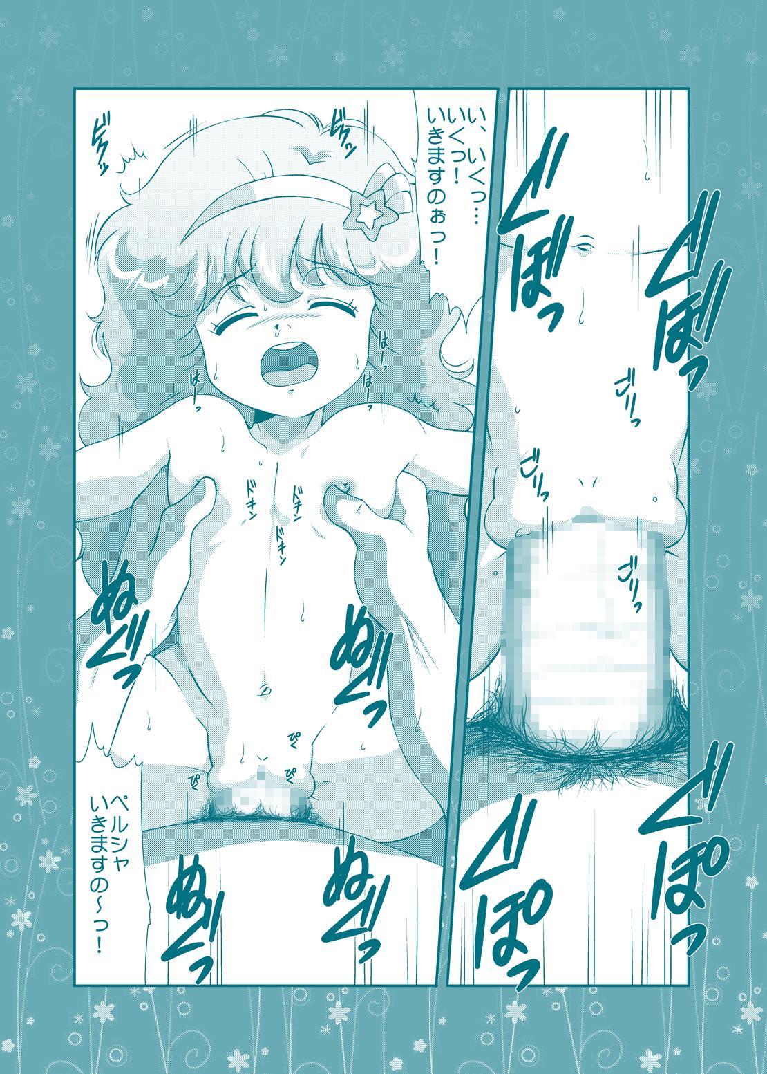 Fairy★Cat 11