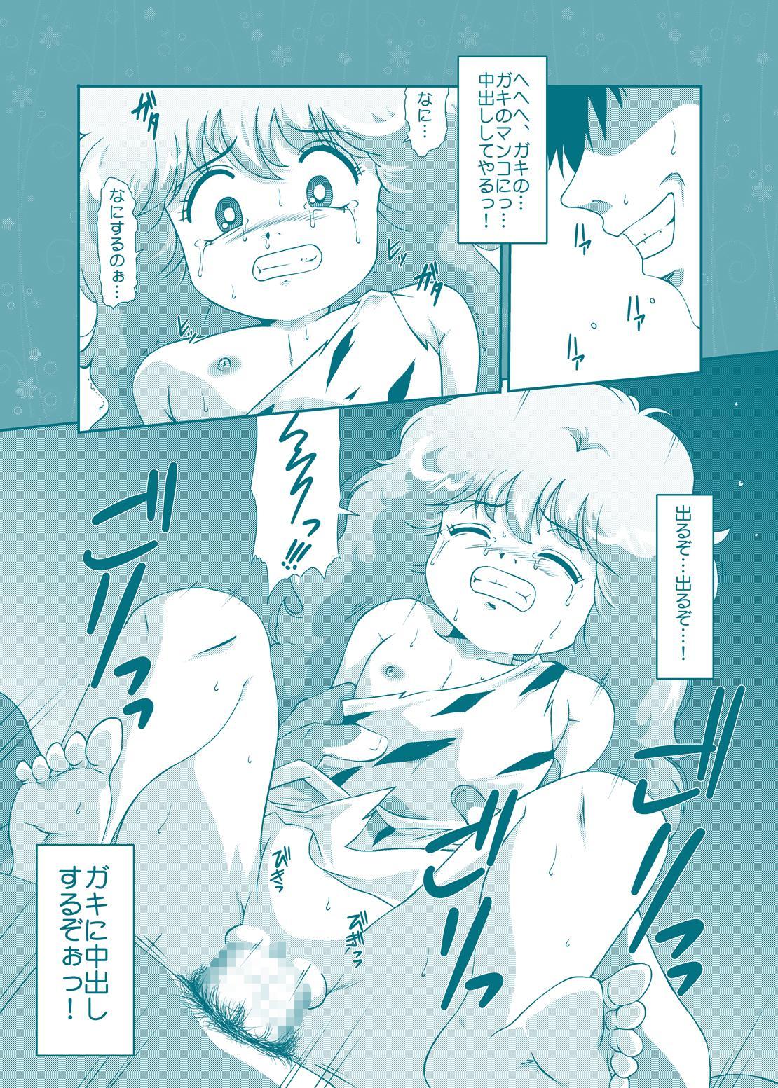 Fairy★Cat 21