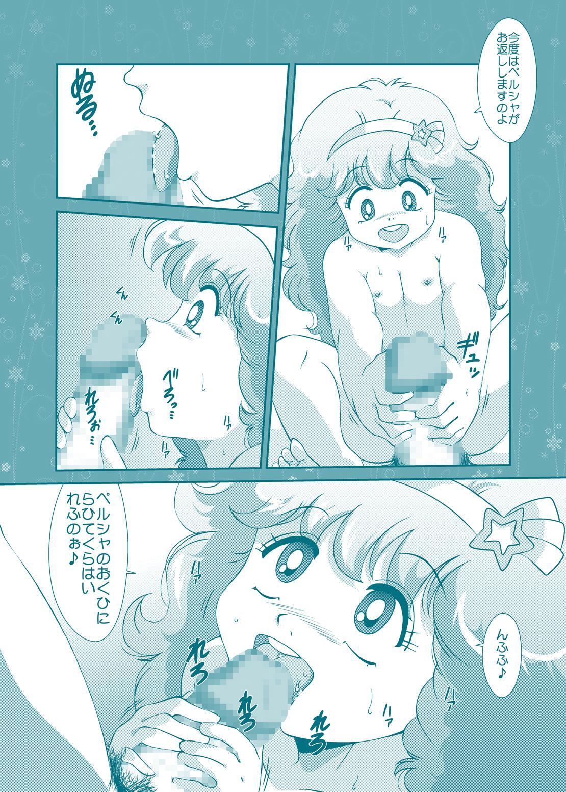 Fairy★Cat 7