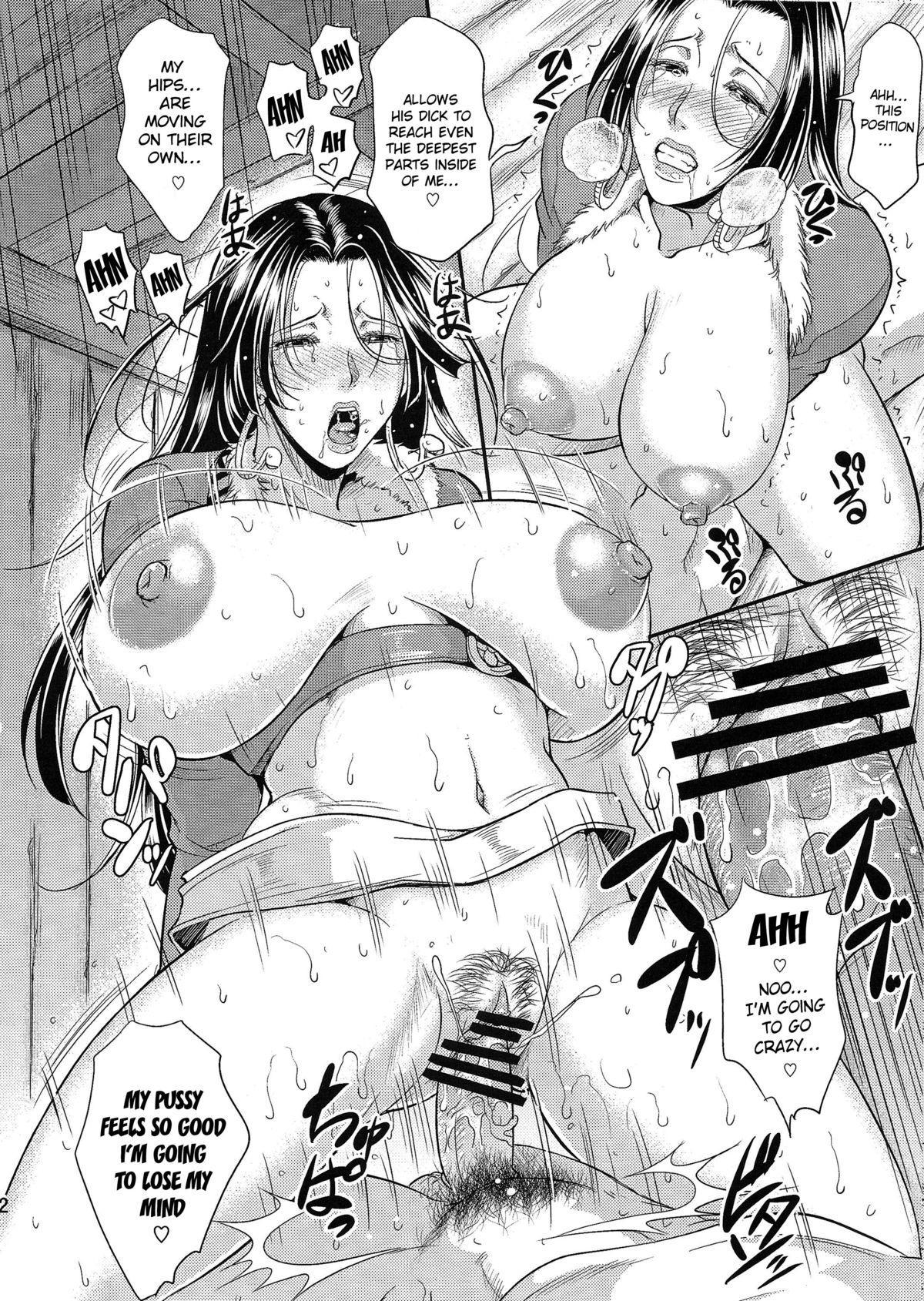 Hebihime-sama 29sai no Teisou wo Itadaku Hon 10