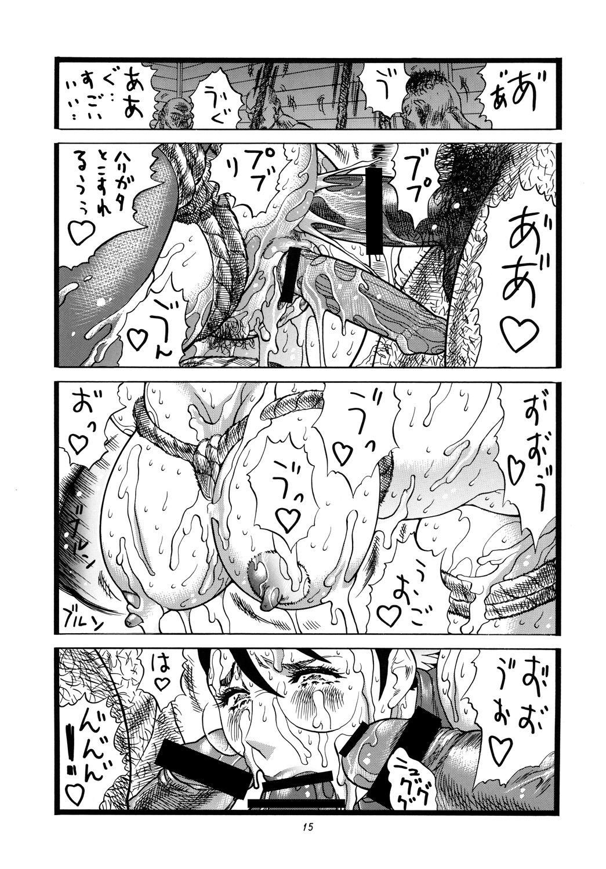 Chichi Shiru 14