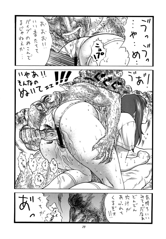 Chichi Shiru 28
