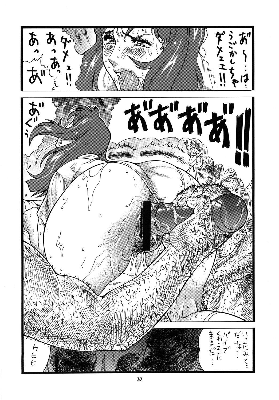 Chichi Shiru 29