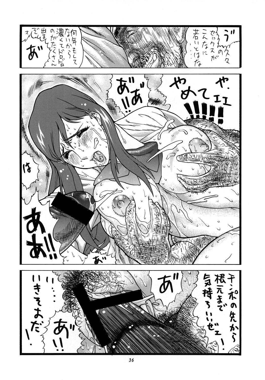 Chichi Shiru 35