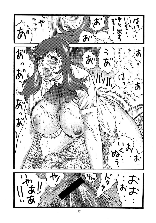 Chichi Shiru 36
