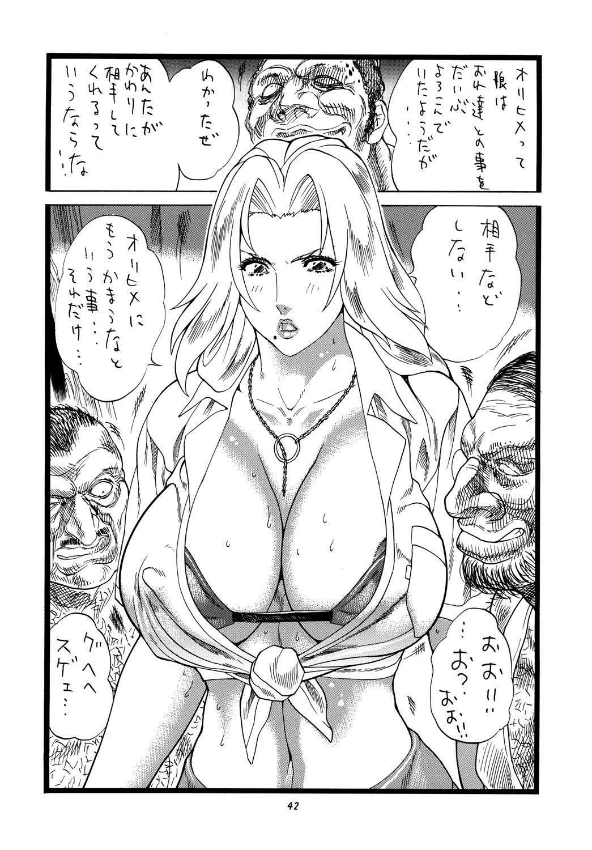 Chichi Shiru 41