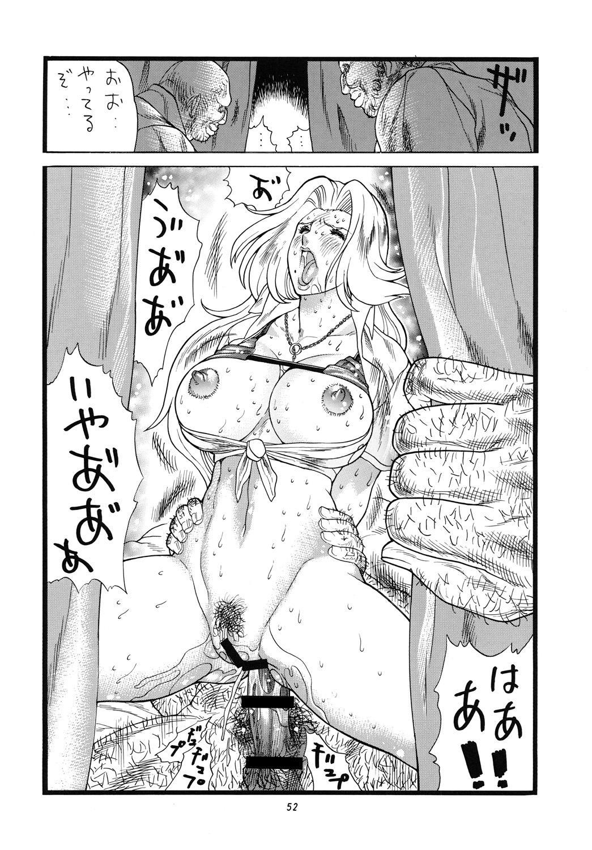Chichi Shiru 51