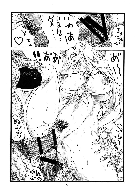 Chichi Shiru 55