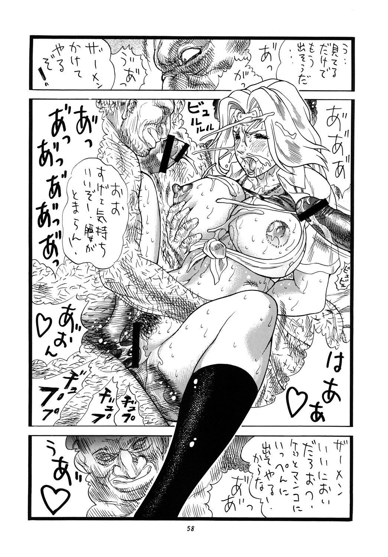 Chichi Shiru 57