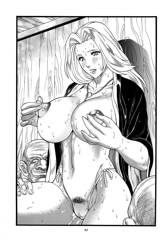 Chichi Shiru 62